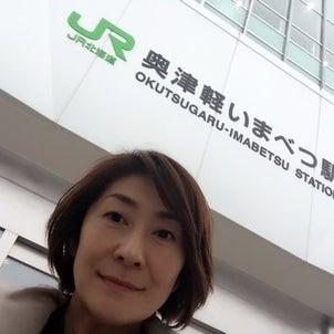 3月26日開業☆JR北海道 奥津軽いまべつ駅の画像