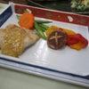 5月11日鰆の味噌マヨ焼きの画像