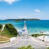 萩〜角島〜周防大島への画像
