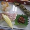 6月1日 焼き魚(鯛)の画像