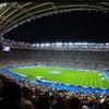 UEFA EURO 2016 FRANCE~フランスのスタジアムの画像