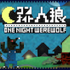 6月25日 第1回中津ボードゲーム布教活動開催報告!の画像