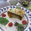 7月1日 ひき肉とじゃが芋の重ね焼きの画像
