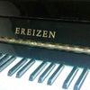 ピアノの買い取りの画像
