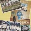 SMTOWN IN OSAKAの画像
