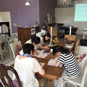 「言葉の重要性を学ぶ」女性起業アカデミー5期 第二回講座の画像