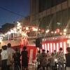 ジャズ盆踊り  岡本商店街の画像