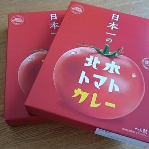 北本日記さんの紹介&北本トマトカレーを食べてみましたヾ(*ΦωΦ)ノの画像