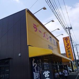 鴻巣市 京都風醤油味が後味スッキリ! 来来亭 鴻巣店の画像
