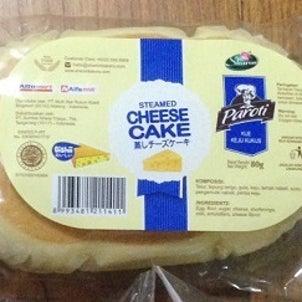 バリでチーズ蒸しパン♪の画像