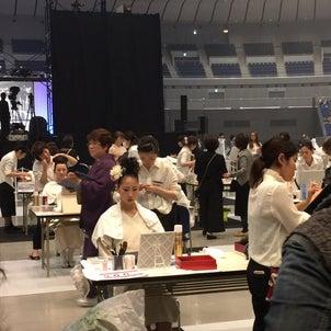 全国大会 横浜アリーナの画像