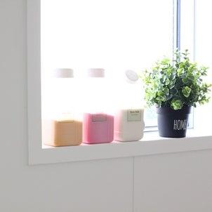 IKEA(イケア)×セリアで簡単&お手軽!バスルームにグリーンを飾ろう。の画像