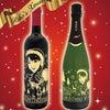 『岩下莉子』期間限定発売!RIKOクリスマス彫刻 赤ワイン&スパークリングワインの画像