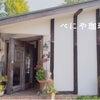 【募集】べにや珈琲店教室(桑名)の画像