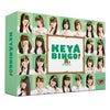 KEYABINGO! DVD&Blu-ray 未公開映像ナレーションの画像