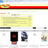 2017/01/28、立ち読みbook表示異常 DVDの画像