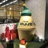 バナナウユカフェ★【yellow cafe】の画像