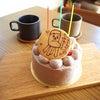 3歳の誕生日の画像