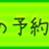 睡眠中に回復!≪尼崎の小顔フェイシャル&黄土よもぎ蒸し≫の画像