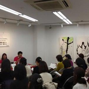 出版記念イベント@渋谷大盛堂の画像