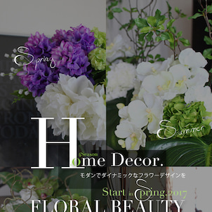 【募集】FLORAL BEAUTY ARTIFICIAL CLASS~4SEASON〜の画像