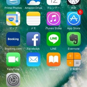 iPhoneの容量を管理するの画像