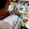 横浜 で 【親勉】 初級講座を開催しますの画像