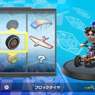 マリオカート8デラックス!の画像