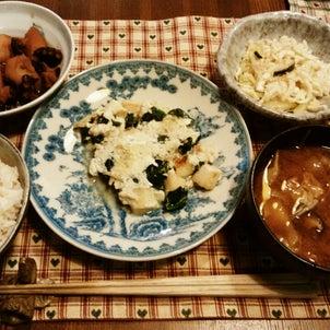 おかわかめとお麩の生姜炒めの画像