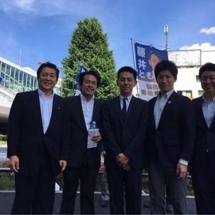 石神井公園駅に国会議員応援団がの画像
