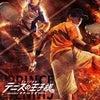 ミュージカル『テニスの王子様」青学vs立海 大楽!& ライブビューイング テニス指導 扇浦泰祐の画像