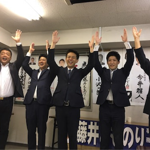 東京都議会議員選挙の画像