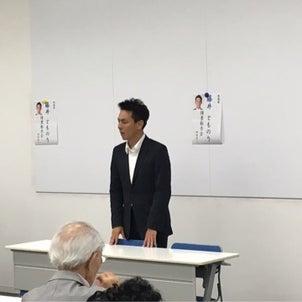 得票報告会の画像