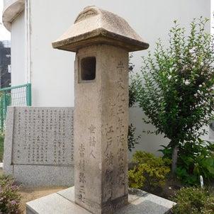 傘燈籠 ~暗越奈良街道(10)~の画像