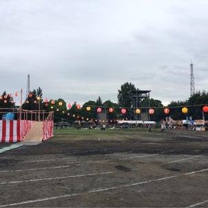 練馬駐屯地 納涼祭の画像