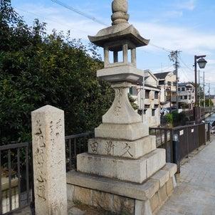 八尾浜と久宝寺船着場の画像