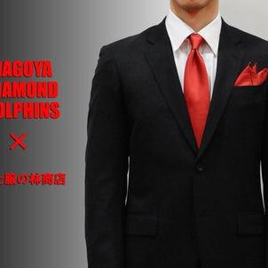 第二シーズン始動!オフィシャルスーツで名古屋を魅了したいの画像