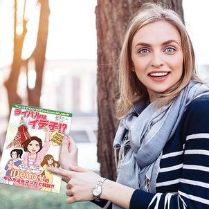 新刊のご紹介の画像