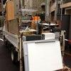 こんばんは福岡県不用品回収のトムズウォーカーですの画像