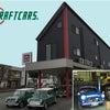 コロナによる奈良店と大阪工場の営業ご案内の画像