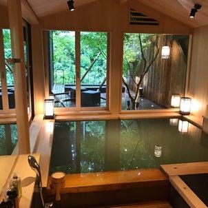 九州熊本白川源泉山荘 竹ふえ お風呂の画像