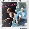 【RENA LIVE イベント情報】の画像