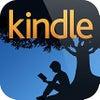 『恋愛迷子に贈る しあわせのコンパス』Kindle版、発売!の画像