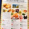 明日明後日(9/17.18)ららぽーと湘南平塚に出店いたします。の画像