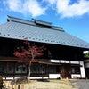 福島へ。の画像