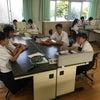 9月30日(土)に同窓会総会を行います!の画像