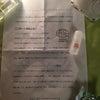 有機アロマオイル&タオルでヨガ☆の画像