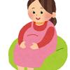 妊娠と親知らず(再)の画像