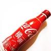 横浜コーラの画像