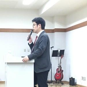蛯沢光講演会「施設で育った私が今思うこと」の画像